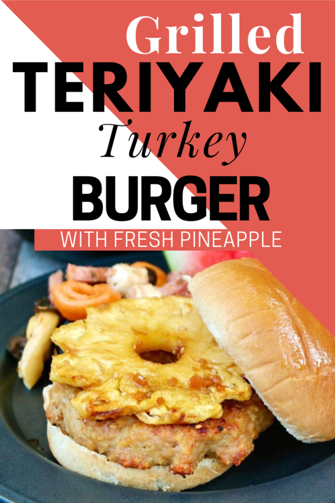 A tropical twist to a turkey burger. This flavorful teriyaki burger can be grilled or pan fried. Top with fresh pineapple for a tasty new flavor!